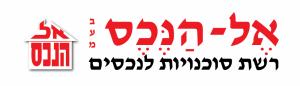 logo-02-e1592749728138.png